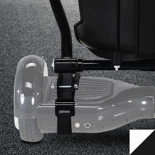 Original Robway Hoverseat für Hoverboard