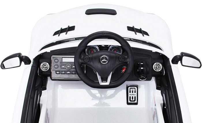 SLS AMG Deluxe